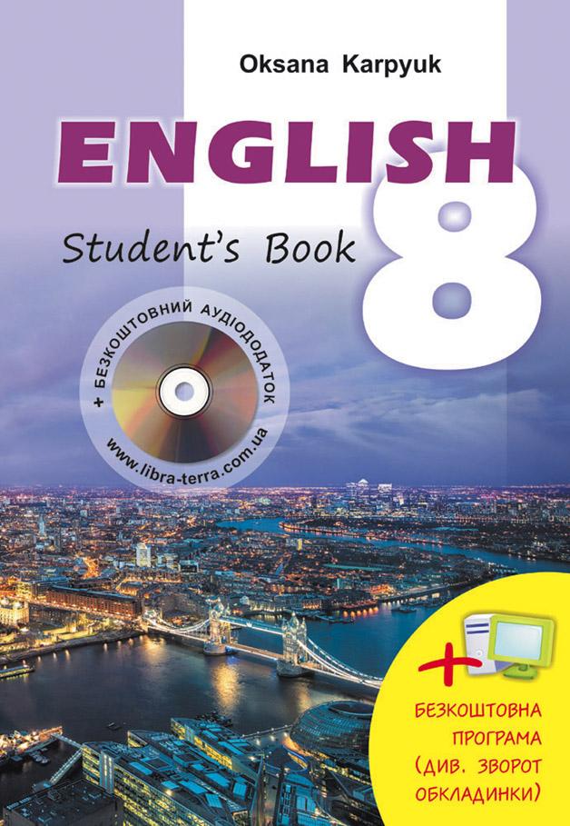 Перевод текстов по английскому языку 8 класс кауфман.