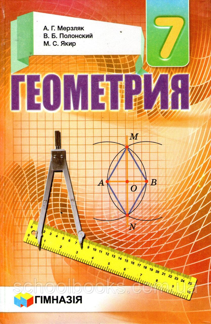 Гдз алгебра 7 класс бевз онлайн